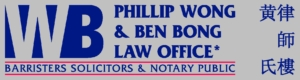 Popular Chinese Lawyers Auckland - Wong & Bong Law Office | Best Chinese Lawyers Auckland | Lawyers East Auckland | Lawyers Pakuranga